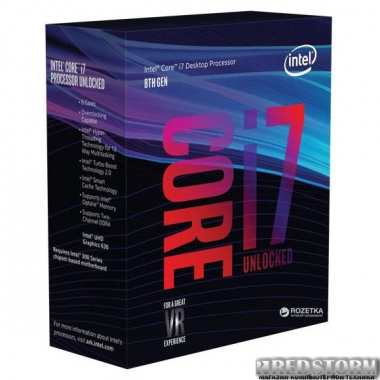 Процессор Intel Core i7-8700K 3.7GHz/8GT/s/12MB (BX80684I78700K) s1151 BOX