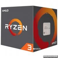 Процессор AMD Ryzen 3 1200 3.1GHz/8MB (YD1200BBAEBOX) sAM4 BOX