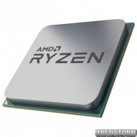 Процессор AMD Ryzen 5 2500X (YD250XBBM4KAF) Tray