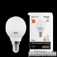 Лампа Gauss LED Elementary Globe