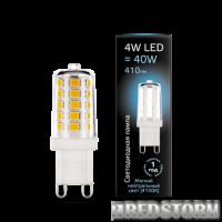 Лампа Gauss LED G9 4W