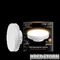 Лампа Gauss LED GX70