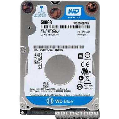 "Жесткий диск Western Digital Blue 500GB 5400rpm 16MB WD5000LPCX 2.5"" SATAIII"