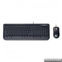 Комплект Microsoft Wired Desktop 600 for Business (3J2-00015)