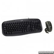 Комплект Genius КМ-210 USB Ru (31330219102)