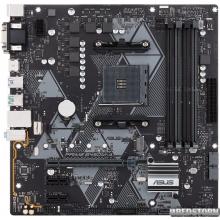 Материнская плата Asus Prime B450M-A (sAM4, AMD B450, PCI-Ex16)