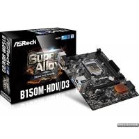 ASRock B150M HDV/D3 (s1151, Intel B150, PCI-Ex16)