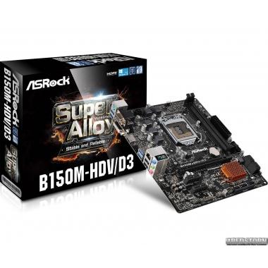 Материнская плата ASRock B150M HDV/D3 (s1151, Intel B150, PCI-Ex