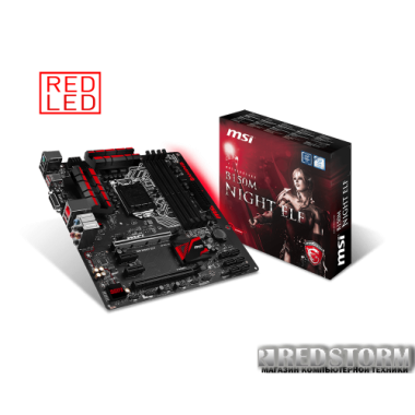 Материнская плата MSI B150M Night Elf (s1151, Intel B150, PCI-Ex16)