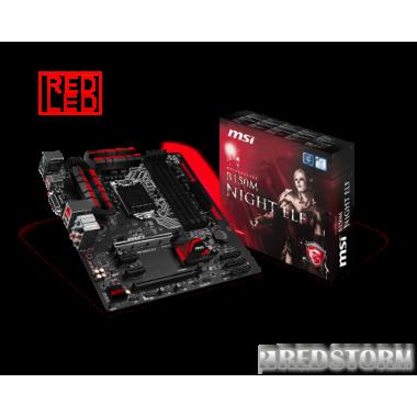 Материнская плата MSI B150M Night Elf (s1151, Intel B150, PCI-Ex16)