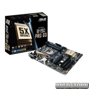 Материнская плата Asus B150-Pro D3 (s1151, Intel B150, PCI-Ex16)