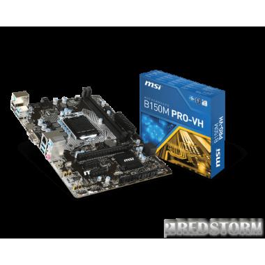 Материнская плата MSI B150M Pro-VH (s1151, Intel B150, PCI-Ex16)