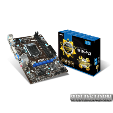 Материнская плата MSI H81M-P33 (s1150, Intel H81, PCI-E 2.0x16)