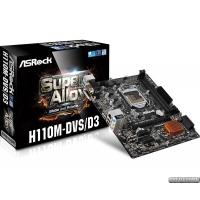 ASRock H110M-DVS/D3 (s1151, Intel H110, PCI-Ex16)