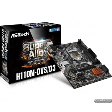 Материнская плата ASRock H110M-DVS/D3 (s1151, Intel H110, PCI-Ex16)