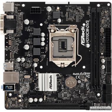 Материнская плата ASRock H310CM-DVS (s1151, Intel H310, PCI-Ex16)