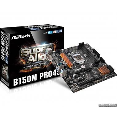 Материнская плата ASRock B150M Pro4S (s1151, Intel B150, PCI-Ex16)