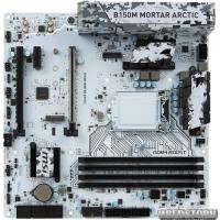 MSI B150M Mortar Arctic (s1151, Intel B150, PCI-Ex16)