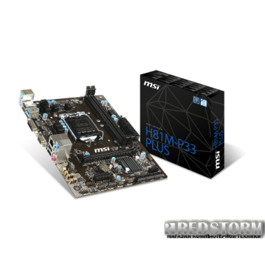 Материнская плата MSI H81M-P33 Plus (s1150, Intel H81, PCI-Ex16)