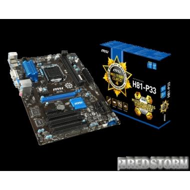 Материнская плата MSI H81-P33 (s1150, Intel H81, PCI-E 2.0x16)