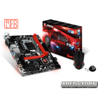 MSI B150M Gaming Pro (s1151, Intel B150, PCI-Ex16)