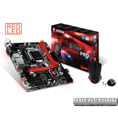 Материнская плата MSI B150M Gaming Pro (s1151, Intel B150, PCI-Ex16)