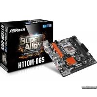 ASRock H110M-DGS (s1151, Intel H110, PCI-Ex16)