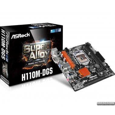 Материнская плата ASRock H110M-DGS (s1151, Intel H110, PCI-Ex16)