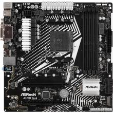 Материнская плата ASRock A320M Pro4 R2.0 (sAM4, AMD A320, PCI-Ex16)
