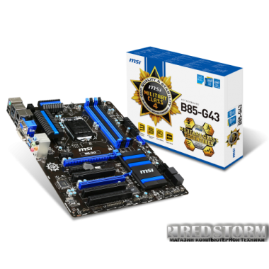 Материнская плата MSI B85-G43 (s1150, Intel B85, PCI-Ex16)