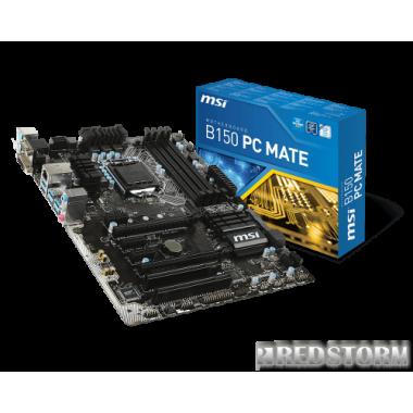 Материнская плата MSI B150 PC Mate (s1151, Intel B150, PCI-Ex16)
