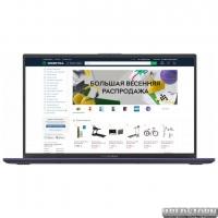 Ноутбук ASUS VivoBook 15 X512UA-EJ739 (90NB0K86-M10810) Peacock Blue