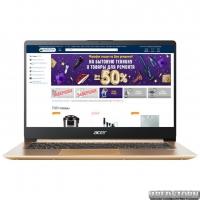 Ноутбук Acer Swift 1 SF114-32 (NX.GXREU.010) Luxury Gold