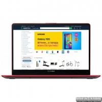 Ноутбук Asus VivoBook S15 S530FN-EJ540 (90NB0K42-M10930) Star Grey
