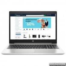 Ноутбук HP ProBook 455 G6 (5MV92AV_V1) Silver