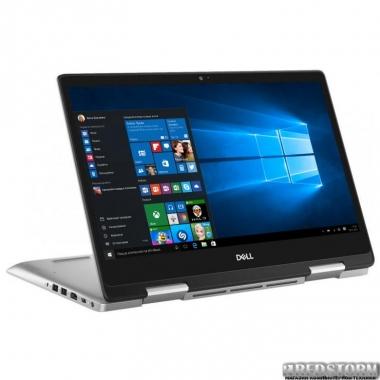 Ноутбук Dell Inspiron 14 5482 (I5458S2NIW-70S) Silver