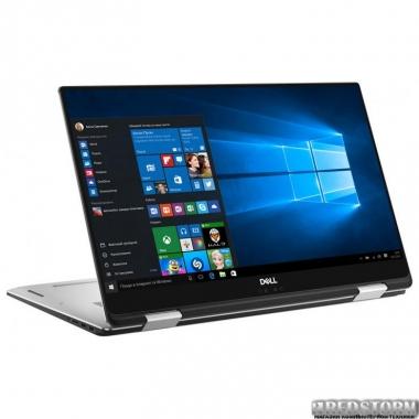 Ноутбук Dell XPS 15 9575 (975Ui716S3V87-WSL) Silver