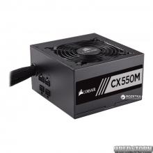 Corsair CX550M (CP-9020102-EU)
