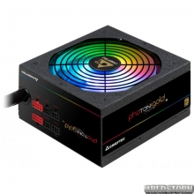 Chieftec Photon Gold GDP-650C-RGB
