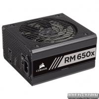 Corsair RM650x 650W (CP-9020178-EU)