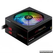 Chieftec Photon Gold GDP-750C-RGB