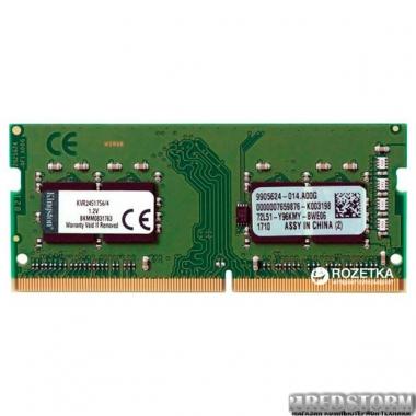 Оперативная память Kingston SODIMM DDR4-2400 4096MB PC4-19200 (KVR24S17S6/4)