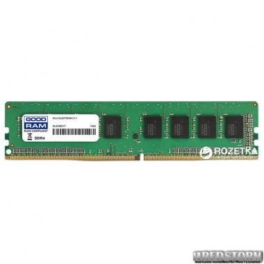 Память Оперативная память Goodram DDR4-2666 8192MB PC4-21300 (GR2666D464L19S/8G)
