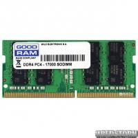 Оперативная память Goodram SODIMM DDR4-2133 8192MB PC4-17000 (GR2133S464L15S/8G)