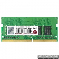 Модуль памяти Transcend SO-DIMM DDR4 2133MHz 4GB Bulk (TS512MSH64V1H)