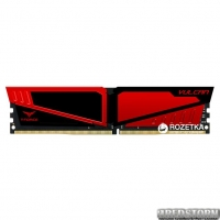Оперативная память Team T-Force Vulcan DDR4-2400 4096MB PC-19200 Red HS (TLRED44G2400HC1401)