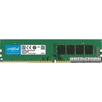 Crucial DDR4-2133 16384MB PC4-17000 (CT16G4DFD8213)