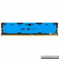 Оперативная память Goodram DDR4-2400 8192MB PC4-19200 IRDM Blue (IR-B2400D464L15S/8G)