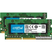 Crucial SODIMM DDR3L-1600 8192MB PC3-12800 (Kit of 2x4096) (CT2KIT51264BF160BJ)