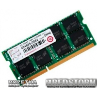 Transcend SODIMM DDR3-1600 8192MB PC3-12800 (TS1GSK64V6H)